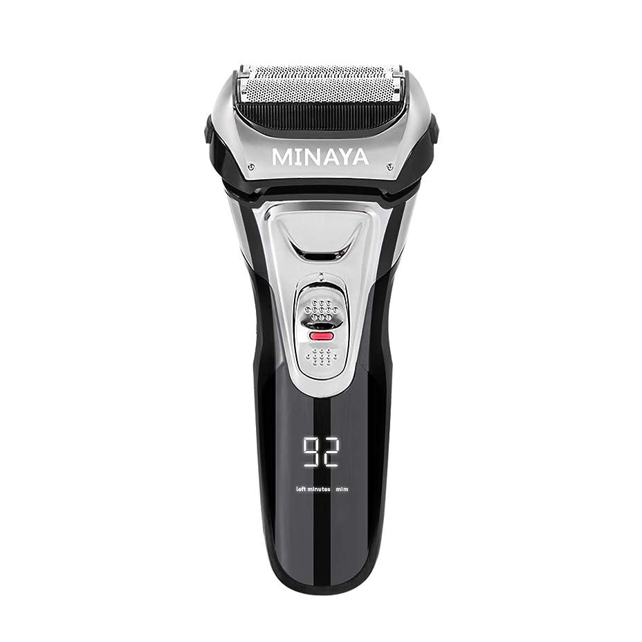 悪行前進アブストラクト電気シェーバー メンズ シェーバー 往復式 3枚刃 髭剃り 電動 カミソリ LEDディスプレイ USB充電式 IPX7防水 水洗い/お風呂剃り対応