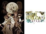 「最遊記RELOAD-burial-」