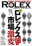 REAL ROLEX vol.24 (CARTOPMOOK)