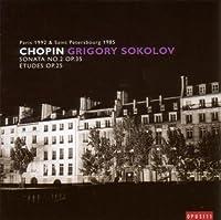 Sonate Pour Piano No. 2 'marche Funeb