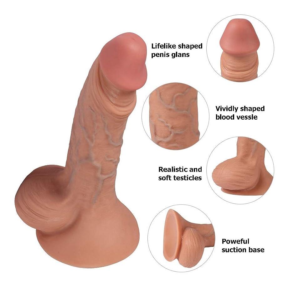 誠実さ気怠い怒るXMLYS 7.48インチのボディは女性の初心者のための吸引のコップが付いているマッサージャーの細い棒の柔らかいシリコーンの実質の感じのマッサージのおもちゃを緩めます