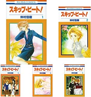 スキップ・ビート! コミック 1-42巻セット