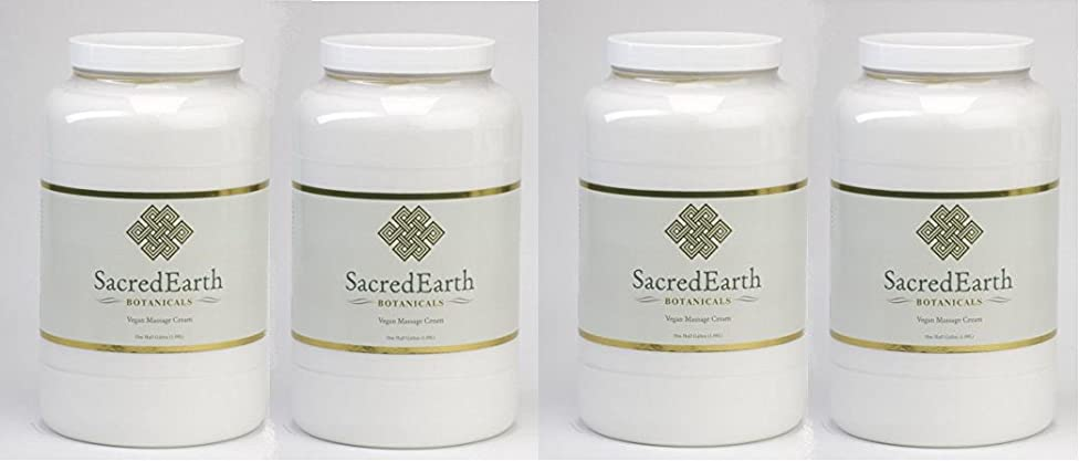 Vegan Massage Cream, Unscented, Water Dispersible, Nut Oil Free, Gluten Free and Contains Only Certified Organic Oils and Extracts (1 Gallon (4-Pack))