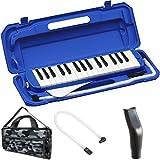 KC 鍵盤ハーモニカ (メロディーピアノ) ブルー P3001-32K/BL + 専用バッグ[Mono Camouflage] + 予備ホース + 予備吹き口 セット