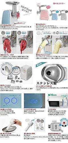 ミナト電機工業『電動ミンサー(HMM-5)』