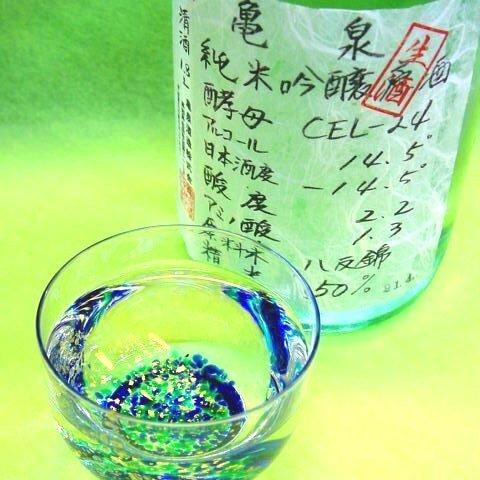 亀泉CEL-24純米吟醸生原酒720ml日本酒高知県亀泉酒造(株)
