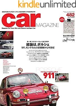 car MAGAZINE (カー・マガジン) 2018年8月号 No.482 (2018-06-30) [雑誌] CAR MAGAZINE(カー・マガジン)