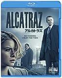 ALCATRAZ/アルカトラズ 前編[Blu-ray/ブルーレイ]
