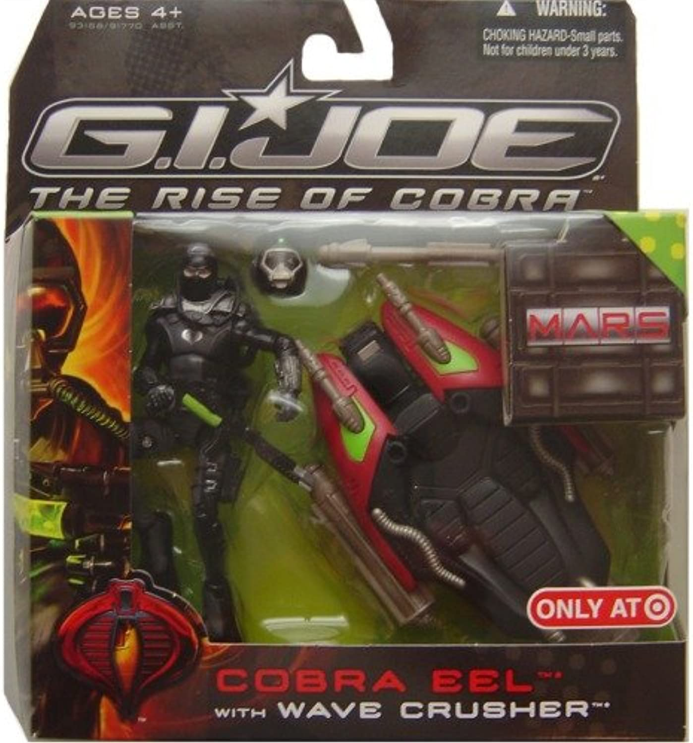 G.I. Joe Movie The Rise of Cobra Exclusive M.A.R.S. Troopers Action Figure Cobra Eel with Wave Crusher