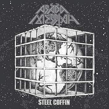 Steel Coffin