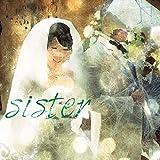sister / 東京フガル