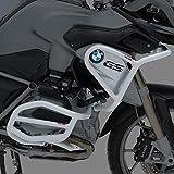 Defensas de Motor Set para BMW R 1200 GS 13-16 Motoguard XL4 Plata