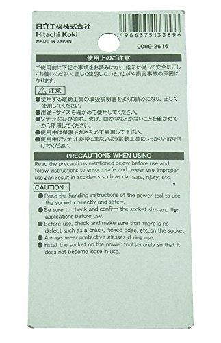 日立工機 ハイコーキ ダクト用ソケット14MM52L 四角寸法12.7MM