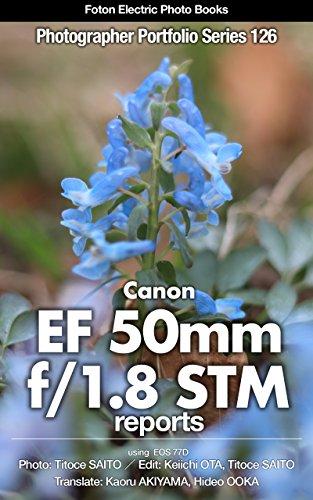 Foton Electric Photo Books Photographer Portfolio Series 126 Canon EF 50mmf/1.8 STM report: using Canon EOS 77D (English Edition)