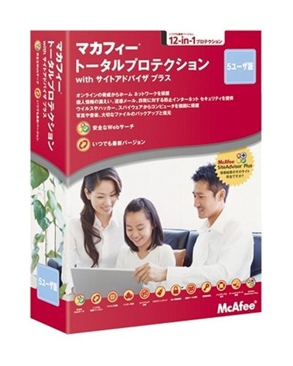 小道子羊打撃トータルプロテクション with サイトアドバイザプラス 5ユーザー