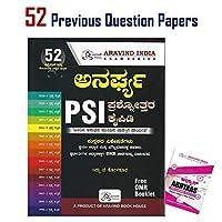 PSI 52 Previous Question Papers - (1998-2020) Anargya PSI Prashnottara Kaipidi