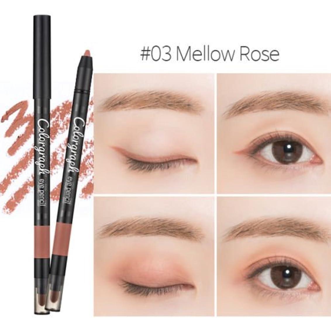 ベッドを作る庭園ことわざ[New] MISSHA Color Graph Eye Pencil 0.5g/ミシャ カラー グラフ アイペンシル 0.5g (#Mellow Rose [Matt])