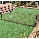 DAIM ドッグランセット(高さ90cm) お庭を囲むことができるロングサイズです。 愛犬のドッグランはもちろん、小動物の侵入防止にも使える! (本体)