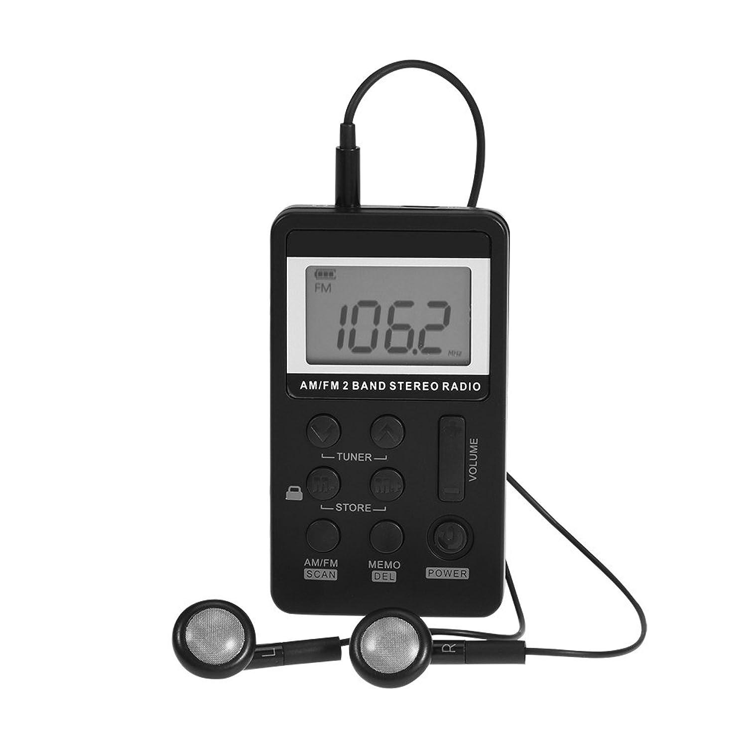 販売計画傑作悲劇的なAcogedor ミニFM/AMラジオ  ポータブルラジオ LCD数字ディスプレイ 充電式 イヤホン付き 高齢者と子供も簡単に使用できる ブラック