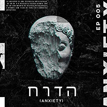 Anxiety (EP)