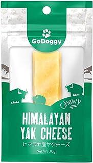 GoDoggy ヒマラヤ産ヤクチーズスティック (S) 1本入り30g 自然食品 犬 おやつ