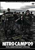 NITRO CAMP 09 -10th Anniversary Special-[DVD]