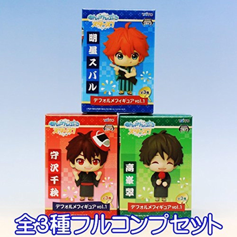 Ensemble Stars  Deformed figure vol.1 Ansuta anime character goods prize Taito (all three Furukonpu set)