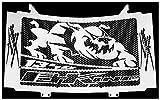 Cache radiateur/Grille de radiateur 1340 GSXR B-King 20072012 Design «Bulldog» + Grillage Anti gravillon Noir