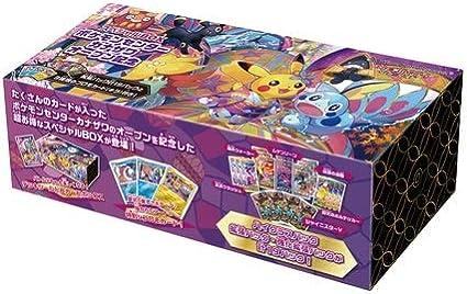Amazon Com Pokemon Center Kanazawa Pikachu Special Box Card Shiny Star V Toys Games