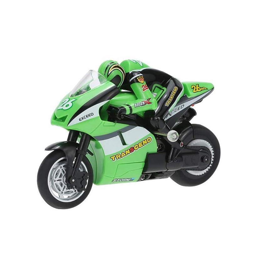 ソート混合統治可能WWFAN 1:RCカーモーターサイクルの4チャンネルRCカーを充電リモコンバイクUSB内蔵ジャイロスコープのために子供の誕生日プレゼントで2つのホイール?ゴーズ?オン20スケール (Color : Green)
