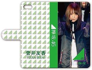 iPhone8/7 手帳型ケース 『菅井友香』 ライブ Ver. IP8T092