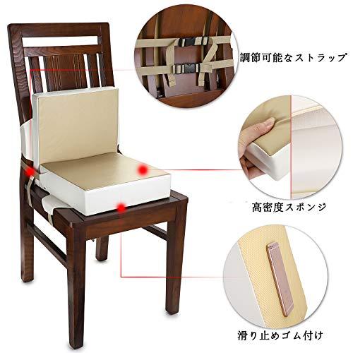 Sumnacon 食事 クッション 子供 PU 防水 クッション 椅子用 チェアクッション こども 椅子クッション 高さ調節 ひも付き 背もたれクッション付き(カーキ+ベージュ)