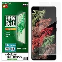 エレコム Galaxy S21 Ultra 5G GalaxyS21 ウルトラ フィルム 指紋防止 高光沢 PM-G213FLFG クリア