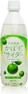 大分県産かぼすのサイダー 果汁3% 495ml×24本入り(2ケース)