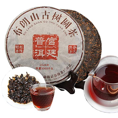 357g (0.787LB) Rijpe Pu'er-thee Oude Puer-thee Old Palace Gekookte Pu'er-thee Zwarte thee Gekookte Pu-erh-thee Pu erh-thee Chinese thee Gezonde Puerh-thee Rode thee Zwarte thee