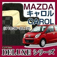 【DELUXEシリーズ】MAZDA マツダ キャロル CAROL フロアマット カーマット 自動車マット カーペット 車マット(H16.09~21.12,HB24S) オスカーグレーレッド ab-ma-carol-16hb24s-delord