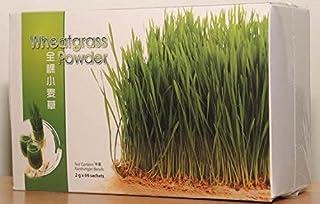 Easy Pha-max Wheatgrass Powder