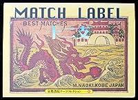 Match label(十二支) (京都書院アーツコレクション―A souvenir postcard book (95))