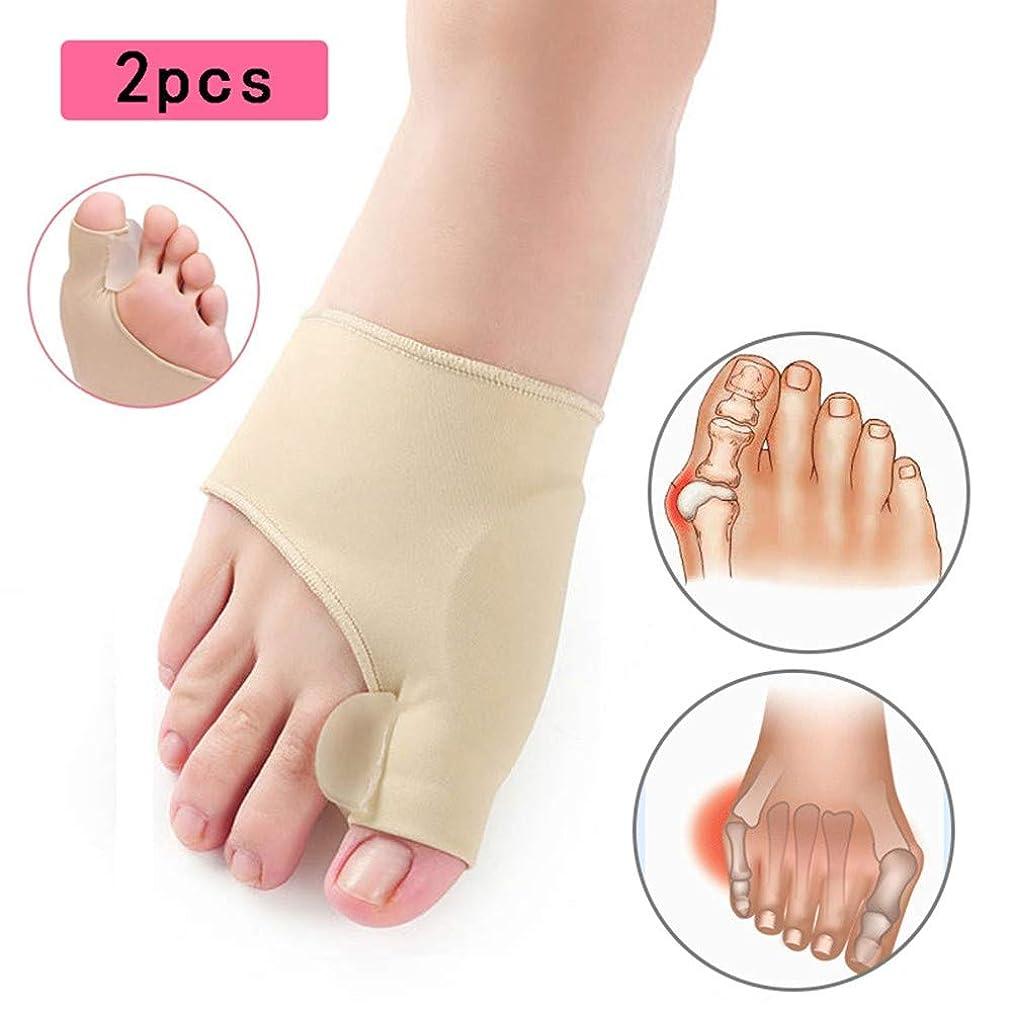 南アメリカ割り当てます突然1ペア親指外反母correct矯正大足矯正腱膜瘤パッド、ブレースクッション、ゲルパッドを内蔵、男性と女性の外反母Paの痛みを軽減(アプリコット色)