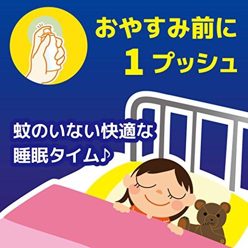KINCHO『蚊がいなくなるスプレー(12時間用)』