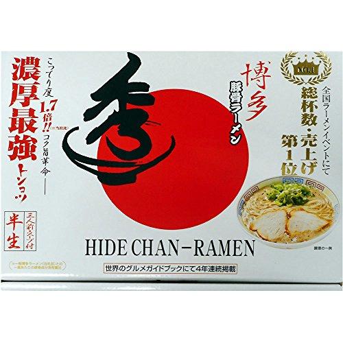 アイランド食品 箱入博多秀ちゃんラーメン 3食