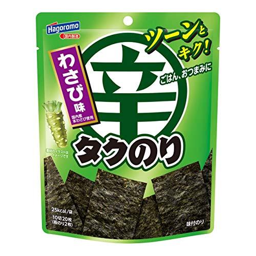 하고로모 고추냉이 와사비 김 20매(5217) ×10개세트