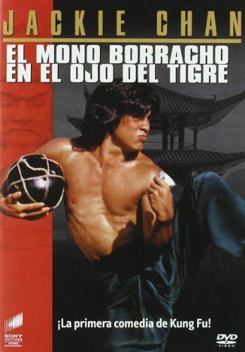 El mono borracho en el ojo del tigre (Jackie Chan) [DVD]