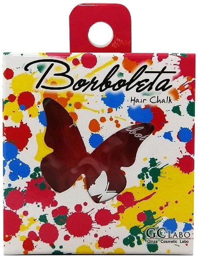 コピー出発予知MADE IN JAPAN Borboleta ヘアチョーク(全8色) ヘアーチョーク ヘアーカラー (PURPLE)