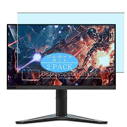 VacFun 2 Piezas Filtro Luz Azul Protector de Pantalla Compatible con Lenovo G27-20 27' Display Monitor, Screen Protector Película Protectora(Not Cristal Templado)