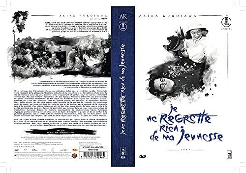 Je ne regrette rien de ma jeunesse [Francia] [DVD]