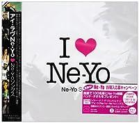 アイ・ラヴNe-Yo~Ne-Yoソングス