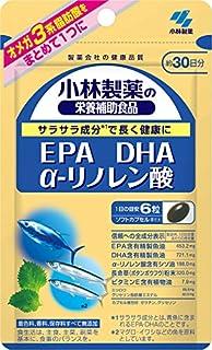 小林製薬の栄養補助食品 EPA DHA α-リノレン酸 約30日分 180粒