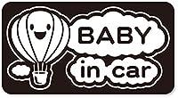 imoninn BABY in car ステッカー 【マグネットタイプ】 No.32 気球 (黒色)