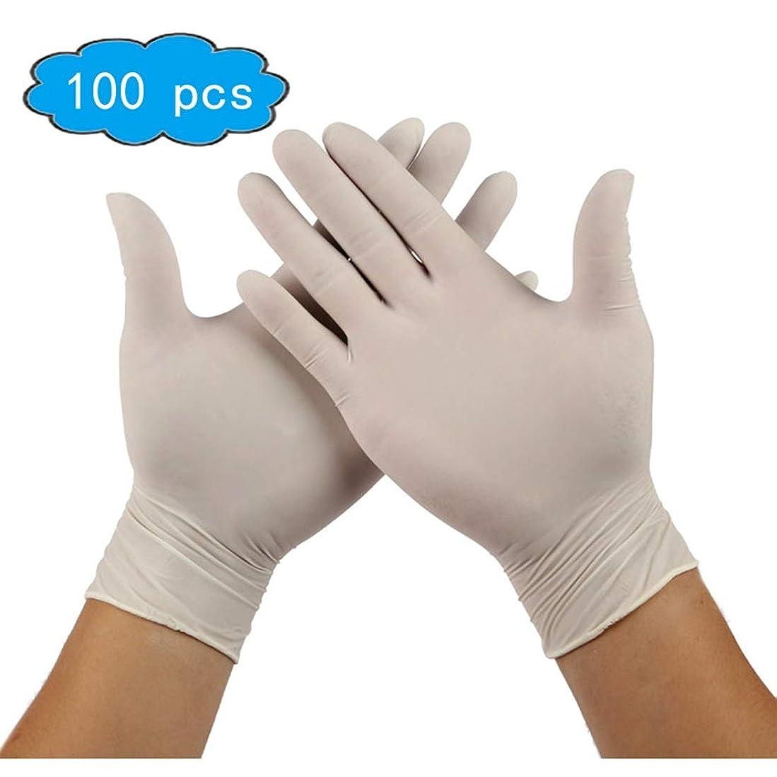 リフレッシュ行列勃起100 XS-XLサイズの使い捨てラテックス手袋、パウダーフリー、スムースタッチ、食品サービスグレード、使い捨て手袋食品 (Color : White, Size : L)